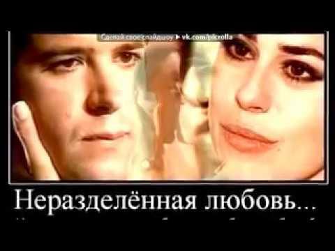 Демотиваторы под музыку Очень красивая арабская песня Enta eih Picrolla 240p