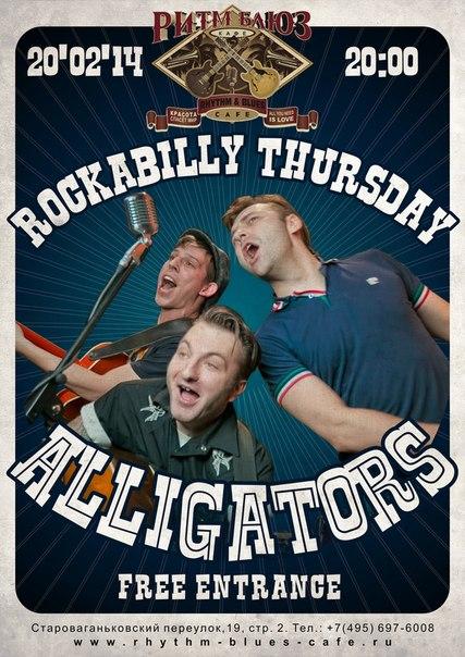 20.02 Rockabilly Thursday в Ритм Блюз Кафе