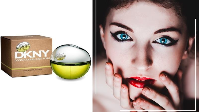 Donna Karan Be Delicious DKNY / Донна Каран Зеленое Яблоко - обзоры и отзывы о духах » Freewka.com - Смотреть онлайн в хорощем качестве