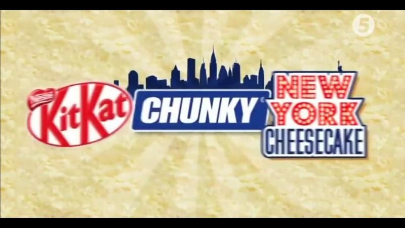 Реклама Kit Kat (5 канал, апрель 2018) (30 секунд) новый вкус Kit Kat New York Cheesecake