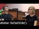 Арина Пилипенко - Выборы 20 18, Музыка, АВ- красавчик?