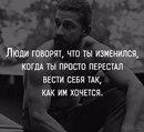Анна Собецкая фото #12