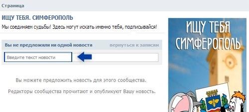 Новости уральска смотреть онлайн видео
