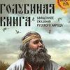 Книги Михаила Леонидовича Серякова
