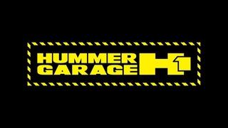 HUMMER H1 GARAGE: ЧАСТЬ 1