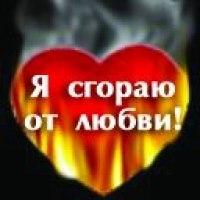 Анна Вввв, 26 апреля 1982, Екатеринбург, id191036186