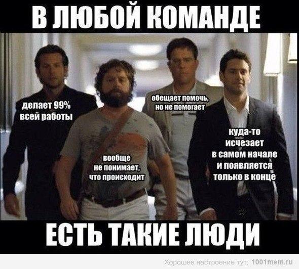 Стена ср*ча | Взрослый юмор | ВКонтакте