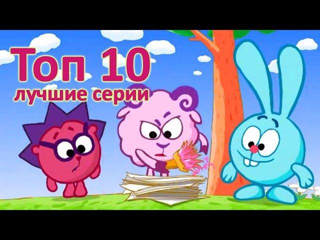 Смешарики лучшее Все серии подряд старые серии 2004 г 1 сезон Мультики для детей и взрослых