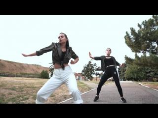 DANCEHALL CHOREO BY TEYA | AZOV