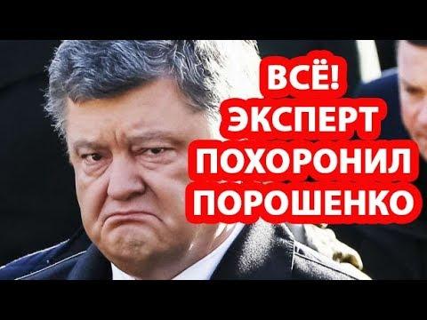 Другая реальность. Порошенко убили, Майдан проиграл, Россия и Америка поженились, а Янукович — гений!