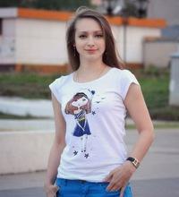 Елена Гончарук
