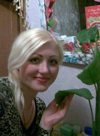 Валентина Корженко, 11 ноября 1987, Ростов-на-Дону, id206624400