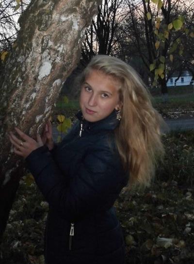 Даша Адаменко, 11 мая 1998, Белая Церковь, id151389334