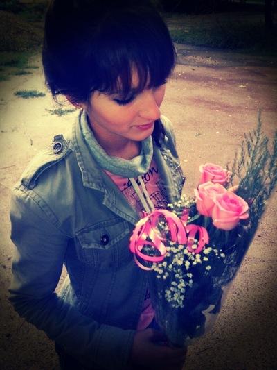 Иришка Базык, 7 октября 1997, Одесса, id219494012