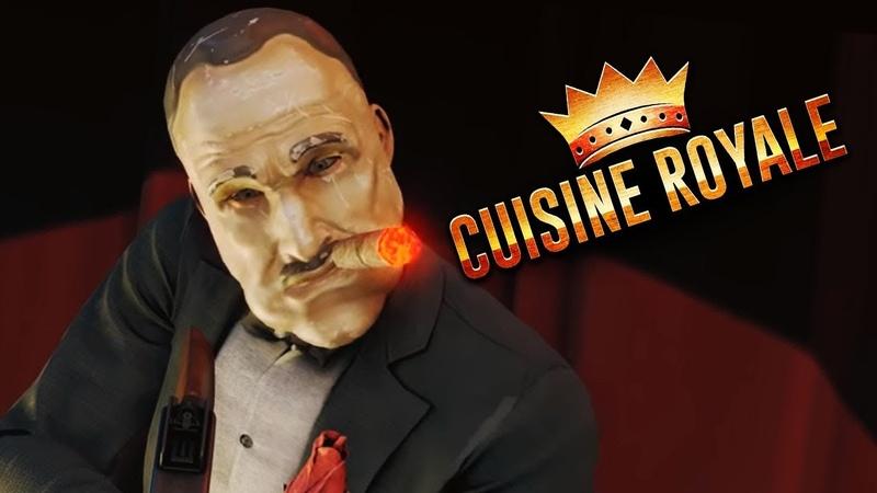Cuisine Royale 1 Бесплатный ПАБГ, ПУБГ, ПУПОК (PUBG)