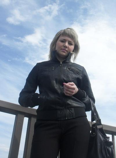 Ирина Гайдуцкая, 2 января 1988, Красноярск, id154420029