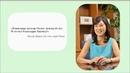 Презентация Лактис 5: чистый кишечник — это гладкая и здоровая кожа как результат