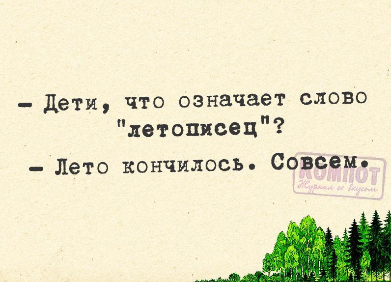 Гипноз и юмор, а может и не юмор....)))