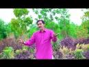 Tari_Marzi_Dhola_-_Ajmal_Waseem_-_Shahnaz_Multani_-_New_Eid_Song_2017.mp4
