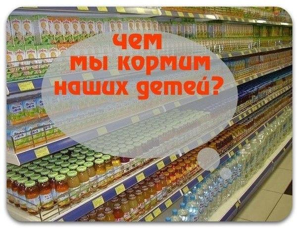 СОСТАВ ДЕТСКОГО ПИТАНИЯ: ЧЕМ МЫ КОРМИМ МАЛЫШЕЙ? Итак, давайте научимся читать этикетки на продуктах и состав детского питания, чтобы покупать для своих детей только полезное. Обычный или кристаллический сахар (сахароза) Он улучшает вкус, но вместе с тем может спровоцировать обострение у малышей-аллергиков. Вместо сахара для них будут полезнее продукты, сладкий вкус которым придают натуральные вещества — глюкоза, лактоза, фруктоза, декстринмальтоза (мальтодекстрин). Пребиотики Пребиотики —…