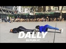 [KPOP IN PUBLIC CHALLENGE] HYOLYN(효린) - Dally 달리 ( Dance Cover by HNG (HYEONAEGIE)