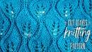 УЗОР СПИЦАМИ Cut Leaves МАСТЕР КЛАСС Knitting Pattern
