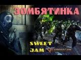 Cross Fire - Джем в игре | Задание Джему | Операция
