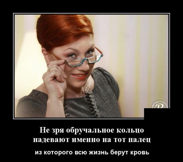 http://pp.userapi.com/c852232/v852232608/8ff61/EOEQOnVVOJc.jpg