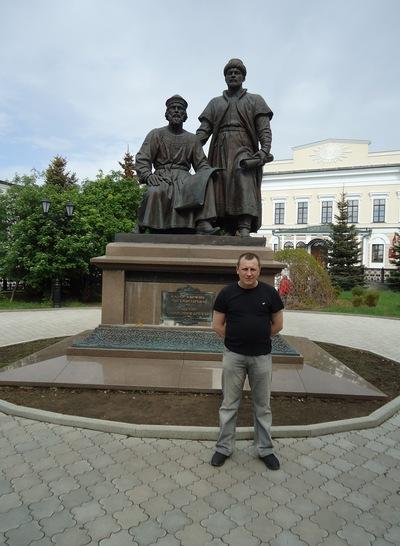 Яков Булатов, 4 апреля 1998, Пермь, id198958074