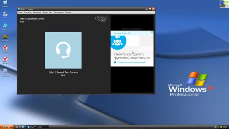 Как включить микрофон на Windows Xp и в программе VirtualBox