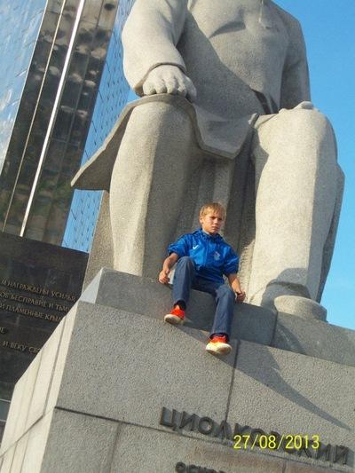 Егор Кузьмин, 4 ноября 1999, Москва, id221376463