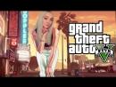 Беспредел в GTA 5 Online! Блондинка за рулём...Осторожно! хД