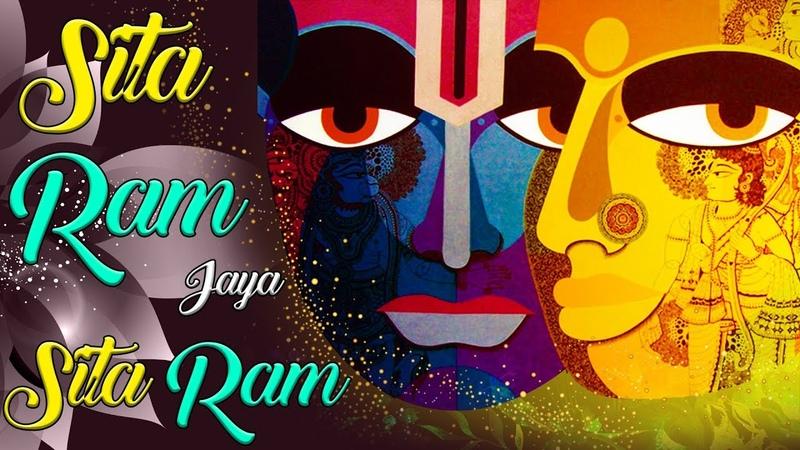 Sita Ram Jaya Sita Ram | Madhuri Pura Das
