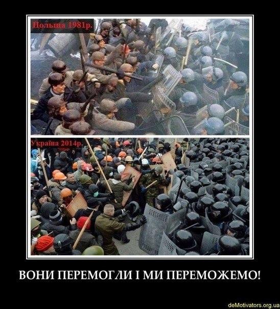 Евромайдан во вторник будет пикетировать Раду. Главное, чтобы не было провокаций, - Кубив - Цензор.НЕТ 9382