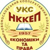 НККЕП ім. С.В. Литвиненка
