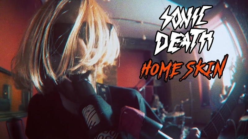 SONIC DEATH - HOME SKIN (Live @ DTH Studios)