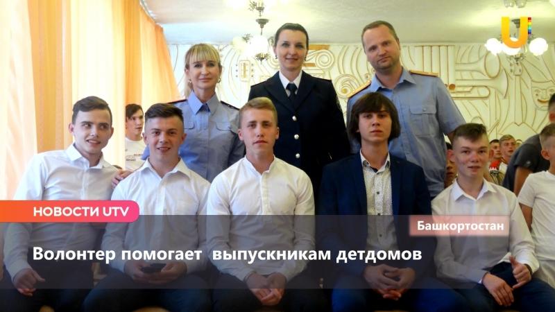 Новости Уфимского района (Иглино, Языково, Кармаскалы) за 19 июля