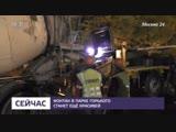 Ход ремонтных работ светомузыкального фонтана в Парке Горького