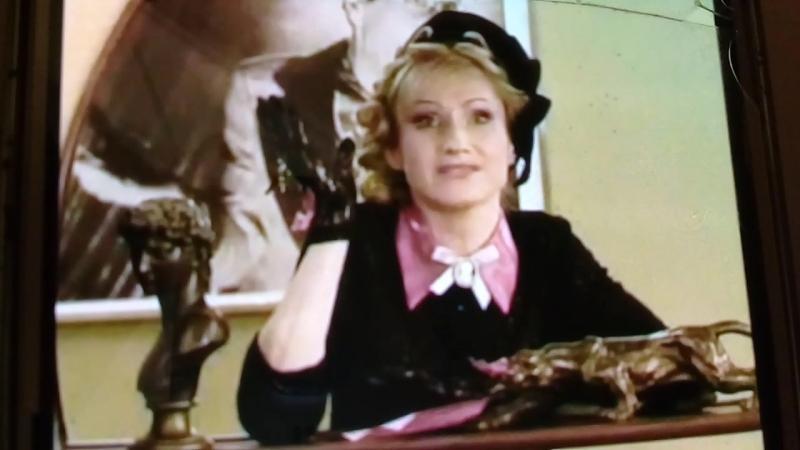 Ольга Прокофьева в сериале Моя прекрасная няня Незамужняя Группа Тутси .