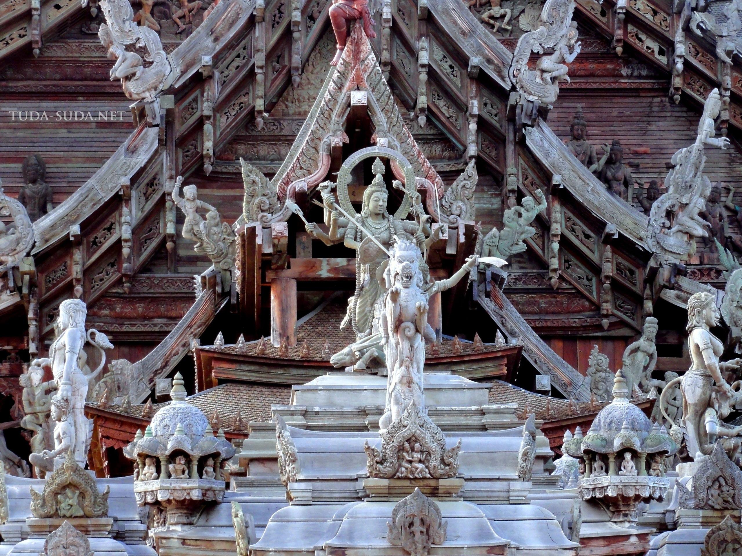 Материал Храм Истины