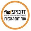 магазин спортивного питания FLEXSPORT