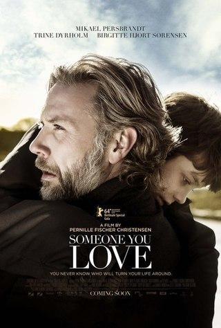 Кого ты любишь (2014)