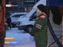 Лекторий Экопросвет ГТРК