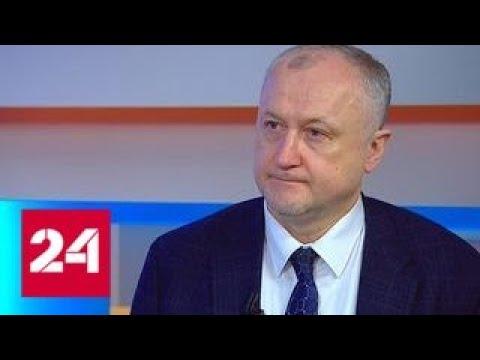 Юрий Ганус РУСАДА заменило 100 процентов своих инспекторов допинг-контроля - Россия 24