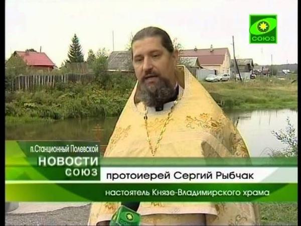 В день Крещения Руси в поселке Станционный Поле