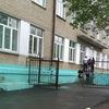 Школа № 147 Челябинска (МОАУ СОШ №147)