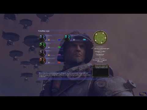 Rise of Legends PvP deathmatch