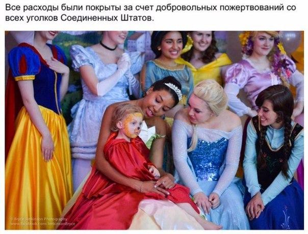 Фото №390742825 со страницы Нурбола Болатханова