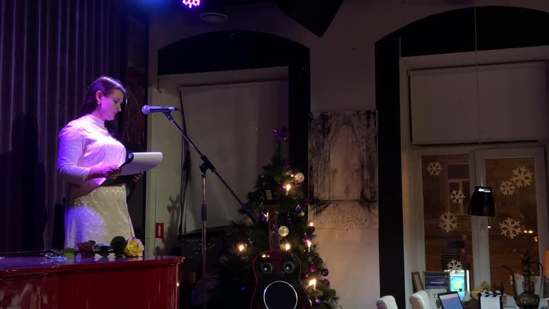 Скрипачка Анна Островская (стихи, читает автор). Музыка Константин Колмаков