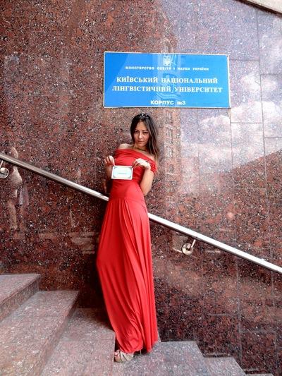 Анастасия Картавая, 26 марта 1991, Киев, id1299426